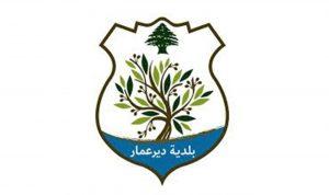 بلدية دير عمار: نرفض إنشاء معمل تفكك حراري أو مطمر