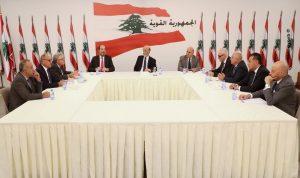 جعجع يبحث وجمعية الصناعيين انشاء مدن صناعية نموذجية في زحلة