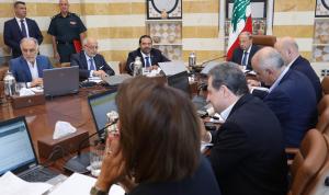 """جلسة حكومية """"دسمة"""": تعيينات وانتخابات!"""