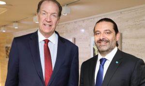 الحريري التقى رئيس مجموعة البنك الدولي في واشنطن