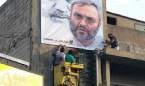 """جدل واسع بسبب صورة عماد مغنية ووسم """"ابانا الذي في السماوات""""!"""