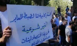 """اعتصام حاشد للناجحين في مباراة """"الجمارك"""" (فيديو)"""
