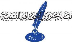 عطلة الصحف في الجمعة العظيمة والفصح