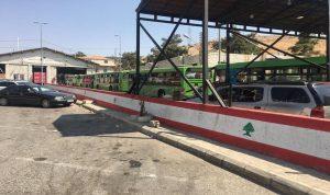 الامن العام: العودة الطوعية لـ 787 نازحا سوريا