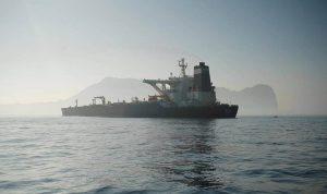 ناقلة النفط الإيرانية تتأهب لمغادرة جبل طارق
