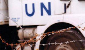 """مخاوف فلسطينية من تجفيف منابع """"الأونروا"""""""