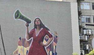 المرأة في لبنان: متى تُنصَف؟ (راجي كيروز)