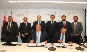 اتفاقية لتفعيل التعاون في مجال المعارض بين لبنان وعمان