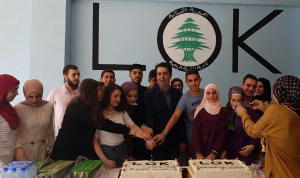 بالصور: ثانوية القبة تُكرم الأساتذة والتلاميذ المتفوقين