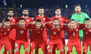 """لبنان يبدأ التصفيات بخسارة مخيّبة..والنتيجة بقيت """"سرّية"""""""