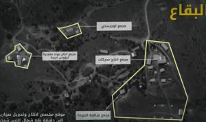 """إسرائيل: """"الحزب"""" أنشأ موقعًا للصواريخ الدقيقة قرب النبي شيت (فيديو)"""