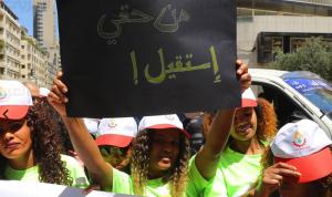 حظر عاملات أثيوبيا يُرفع قريباً وهذه هي الشروط