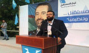 أحمد الحريري: تيار المستقبل سيبقى متمسكا بنهج الاعتدال