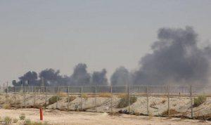 """هجوم أرامكو.. واشنطن تتهم إيران وحديث عن """"رد محدود"""""""