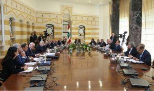 هذه مقترحات الاجراءات الإصلاحية لاجتماع بعبدا