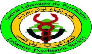 إحذروا طلب فحوص مخبرية لكشف الأمراض النفسية!