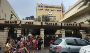 مدير البعثة العلمانية الفرنسية: التزمنا الزيادات على الرواتب