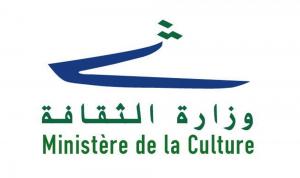 """""""الثقافة"""": لبنان خسر برحيل عناية جابر وجها ثقافيا مبدعا"""