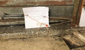 إقفال محل في كوثرية السياد يشغله سوريون