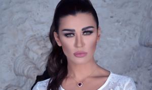 نادين الراسي بين خطيبها وزوجها السابق