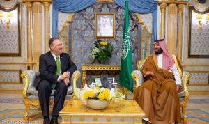 بومبيو: ندعم حق السعودية في الدفاع عن نفسها