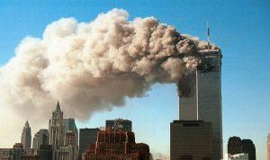 بعد 18 عاما.. ما مصير مدبري هجمات 11 أيلول؟