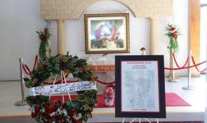 قداس لشهداء المقاومة اللبنانية في سيدني