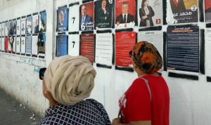 """""""زلزال انتخابي"""" في تونس.. وجولة ثانية لاختيار الرئيس"""
