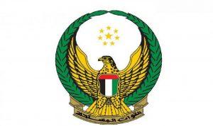 الإمارات تعلن مقتل 6 جنود بحادث تصام عسكري