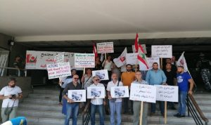 اعتصام لمتعاقدي اللبنانية امام الادارة المركزية