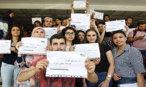 متى تنضج «طبخة» تعيينات عمداء الجامعة اللبنانية؟