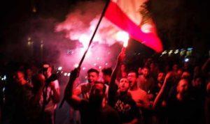 تظاهرات حاشدة في بنت جبيل