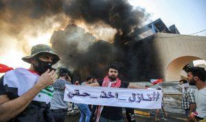 "تظاهرات العراق تتوسّع.. اشتباكات ودعوات لـ""إسقاط النظام"" (صور)"