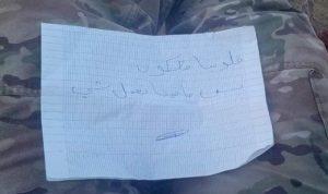 """رسائل من عناصر الجيش للمتظاهرين: """"قلوبنا معكم بس ما فينا"""""""