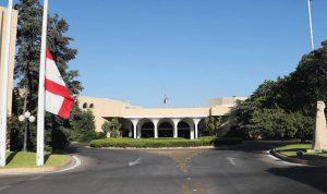 جلسة لمجلس الوزراء في بعبدا… جدول أعمال من ثمانية بنود