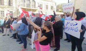 اعتصام في بعلبك احتجاجا على تردي الأوضاع