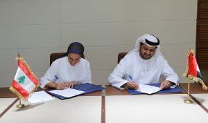 """سفير الإمارات يوقع اتفاقية تعاون مع جمعية """"عكارنا"""""""