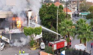 إخماد حريق في محل لبيع الحيوانات في جونية