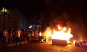 خلال الاحتجاجات.. اختناق عاملين اجنبيين في وسط بيروت