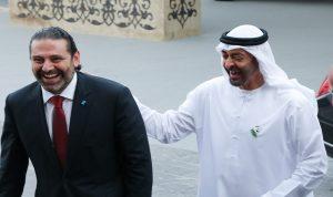 بن زايد للحريري: الإمارات تقف الى جانب لبنان