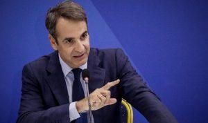 اليونان: نرفض الابتزاز التركي