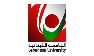 """""""اللبنانية"""" توضح قانونية انعقاد مجلس الجامعة"""