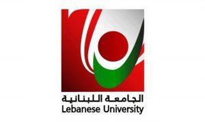 متعاقدو الصحة في اللبنانية: مستمرون بالاضراب