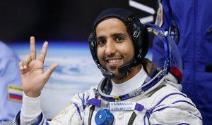 مكة من الفضاء