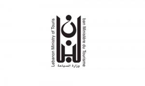 مع إعادة فتح المطاعم… تعميم من وزارة السياحة