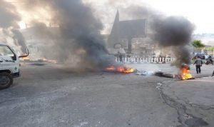 تجمّع امام منزل ياسين جابر.. وإطلاق نار لتفريق المتظاهرين (فيديو)