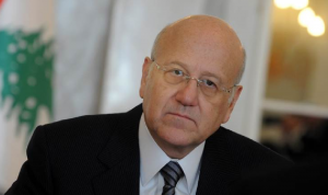 ميقاتي: المبادرة الفرنسية لدعم لبنان مهمة