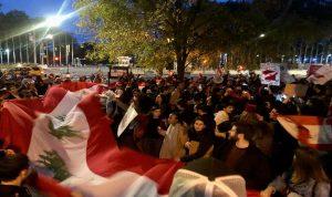 تظاهرة في نيويورك أمام البعثة اللبنانية للامم المتحدة (صور وفيديو)