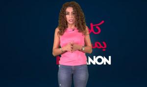 """بالفيديو… """"كلام بمحلو"""": تهديدات الحزب… وخيارات المملكة!"""