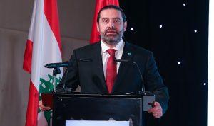 عودة الحريري: قواعد ما قبل 17 تشرين لم تعد تنفع